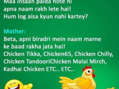 Whatsapp Funny Hindi Images Archives Whatsapp Forwards