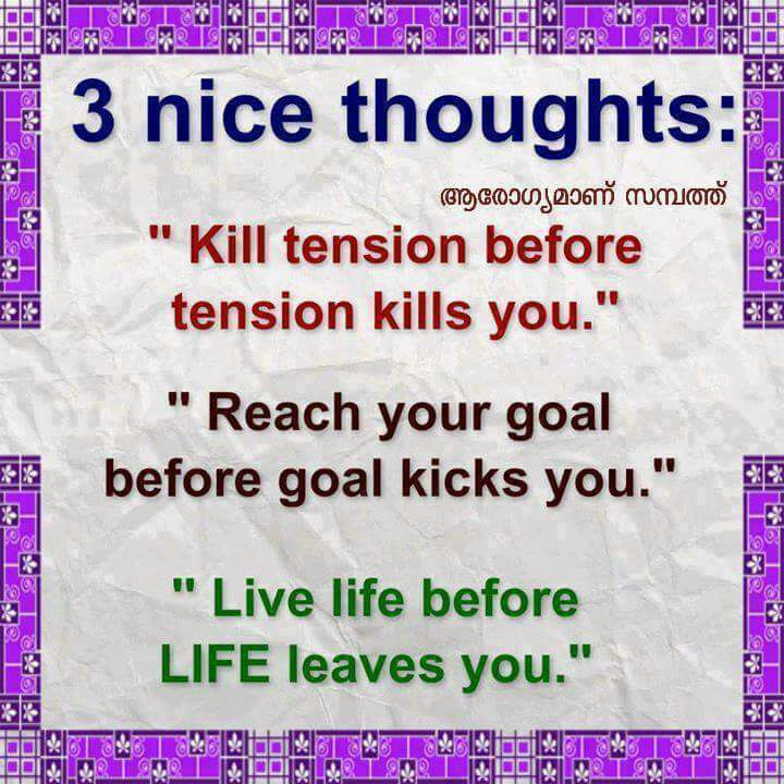 nice thoughts - Whatsapp Forwards, Jokes, Riddles and Puzzles