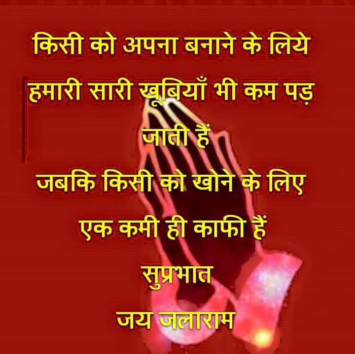 Good Morning Sunday Marathi Images : Search results for good morning messages friends in