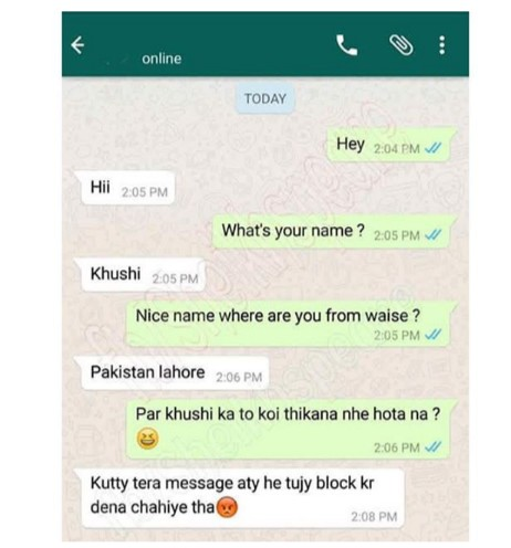 Aise khushi prem bhai - Whatsapp Forwards, Jokes, Riddles and Puzzles