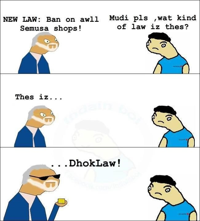 Dhok LAW