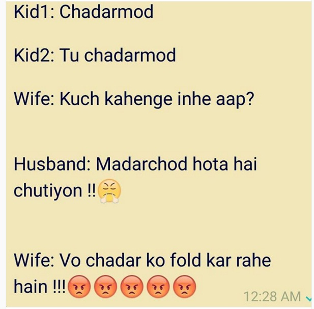 Husband Wife Quotes In English: Whatsapp Forwards, Jokes, Riddles And Puzzles